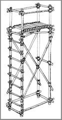 menara-pandang-segiempat-ko_thumb[1]